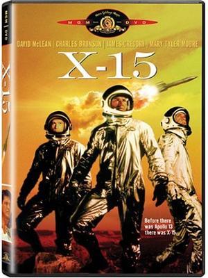宇宙船X-15号