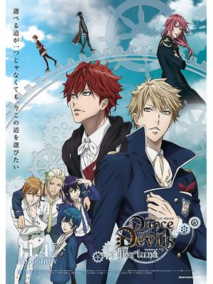 Dance with Devils-Fortuna-