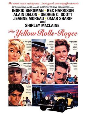 黄色いロールス・ロイス