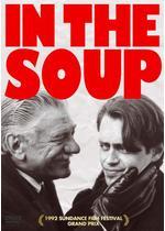 イン・ザ・スープ