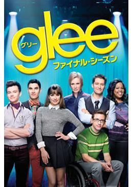 glee/グリー シーズン6