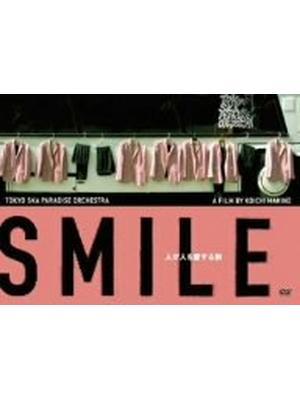 SMILE 人が人を愛する旅