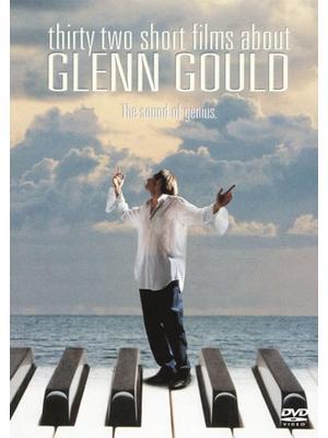 グレン・グールドをめぐる32章