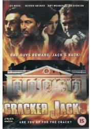クラッカー・ジャック2