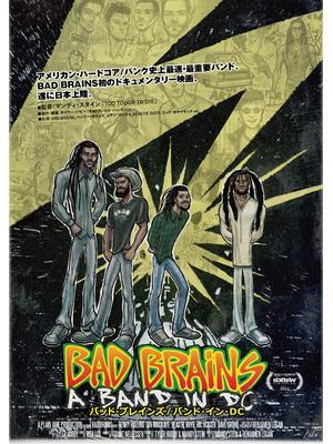 バッド・ブレインズ/バンド・イン・DC