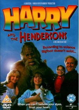 ハリーとヘンダスン一家
