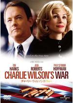 チャーリー・ウィルソンズ・ウォー