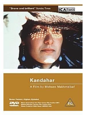 カンダハール