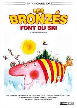 レ・ブロンゼ/スキーに行く