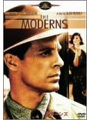 モダーンズ