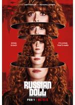 ロシアン・ドール: 謎のタイムループ