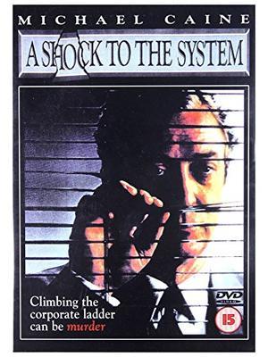 ショック・トゥ・ザ・システム/殺意のシステム