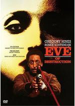 EVE/イヴ