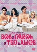 ボブ&キャロル&テッド&アリス