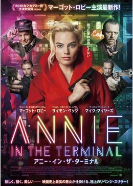 Annie b5o