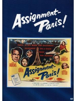 Assignment - Paris(原題)