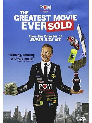 The Greatest Movie Ever Sold(原題)