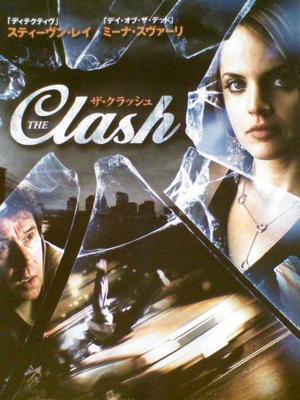 THE CLASH ザ・クラッシュ