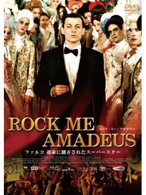ROCK ME AMADEUS 〜ファルコ 運命に翻弄されたスーパースター