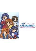 Kanon(2006年版)