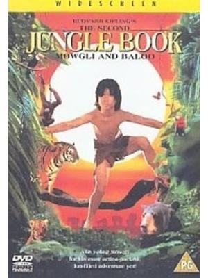 ジャングル・ブック/少年モーグリの大冒険