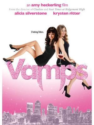 Vamps(原題)