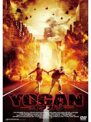 YOGAN -ヨウガン-/マイアミ・マグマ