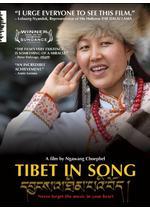 チベット・イン・ソング