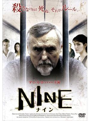 NINE -ナイン-