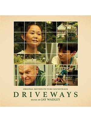 Driveways(原題)