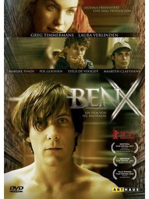 ハンドルネームはベンX