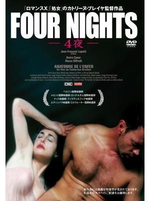 FOUR NIGHTS -4夜-