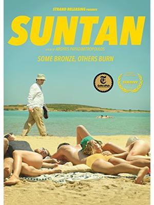 Suntan(原題)