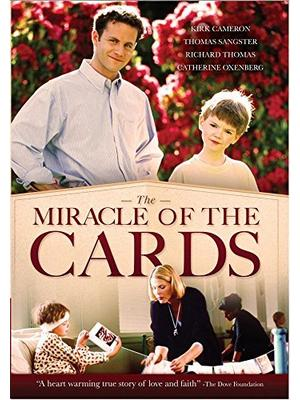 The miracle of the Cards(原題)