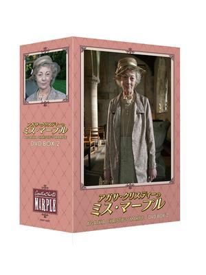 アガサ・クリスティーのミス・マープル シーズン2