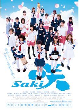 Poster movie