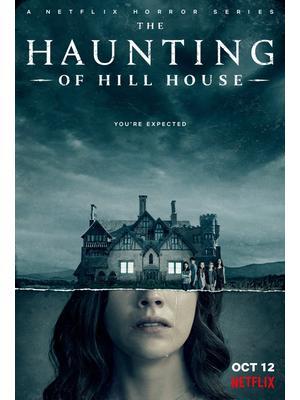 ザ・ホーンティング・オブ・ヒルハウス