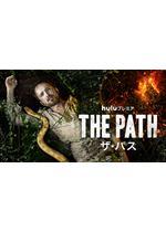 THE PATH/ザ・パス シーズン2