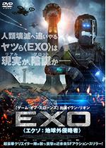 EXO <エクソ:地球外侵略者>