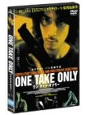 ONE TAKE ONLY ワン・テイク・オンリー