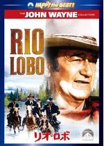 リオ・ロボ