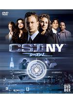 CSI:ニューヨーク