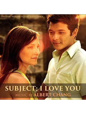 Subject: I Love You(原題)