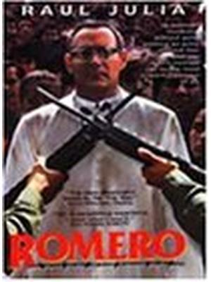ROMERO エルサルバドルの殉教者