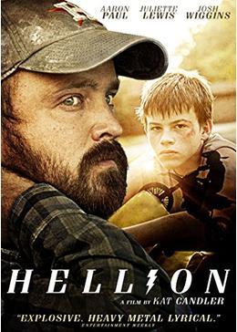 Hellion(原題)