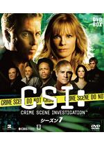 CSI:科学捜査班 シーズン7