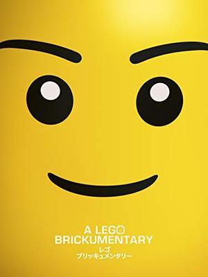 A Lego Brickumentary(原題)