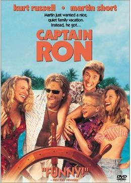 キャプテン・ロン