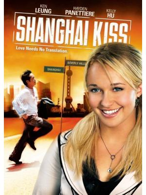 Shanghai Kiss(原題)