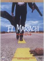 エル・マリアッチ